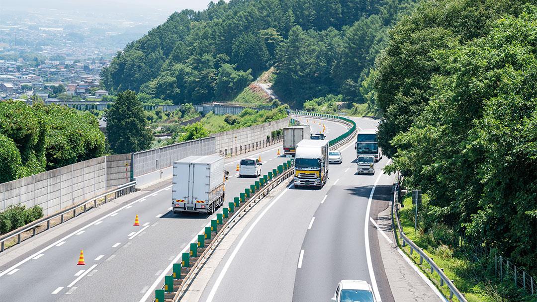 Treibhausgasminderungsquote Autobahn Berge Wald